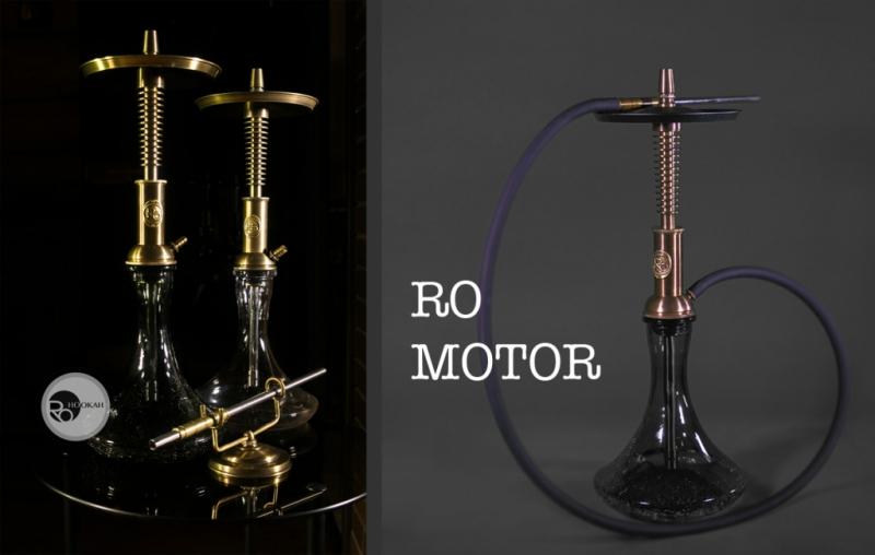Кальян Ro motor