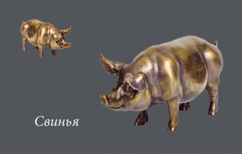 """Сувенир """"Свинья"""""""