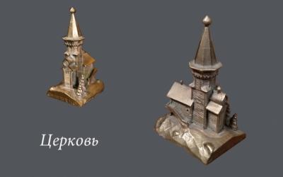 """Сувенир """"Церковь"""""""