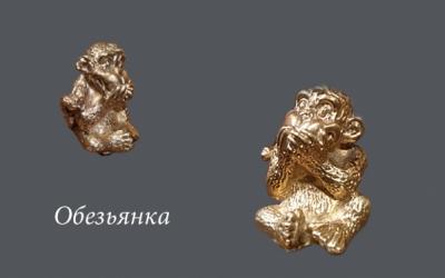 """Сувенир """"Обезьянка"""""""